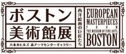 kiji_head.jpg